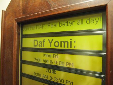 Daf Yomi literally means 'a page a day' -- the system of Talmudic study was developed by a Polish rabbi in the 1920s, with the idea of bringing all the world's Jews onto the same page, literally