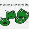 Gab-themed illustration from artist Shannon Montague.