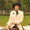 Will Ferrell in Casa de mi Padre