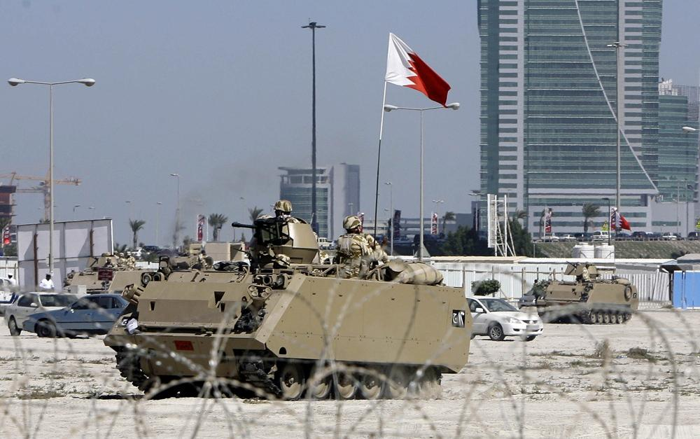 Opposition >> Opposition Leaders Arrested in Bahrain - The Takeaway - WNYC