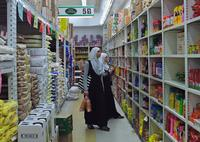Muslim women shopping in Jackson Heights, Queens