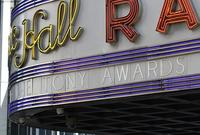 Radio City Music Hall with the Tony Awards on the marquee