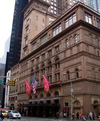 Carnegie Hall was visited by protesters Tuesday night.