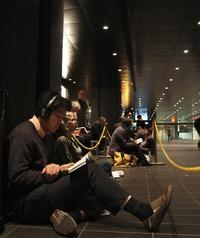 Patrons wait for rush tickets at Lincoln Center