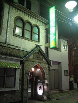 The Lion, one of Kurt's favorite Tokyo spots, is an establishment unique to the bustling city.