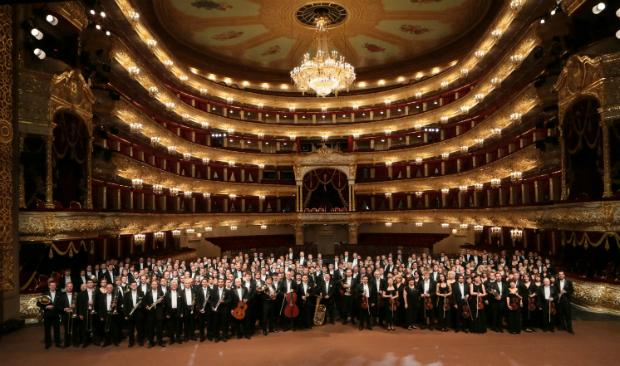 Bolshoi Orchestra will perform as part of Lincoln Center Festival 2014.