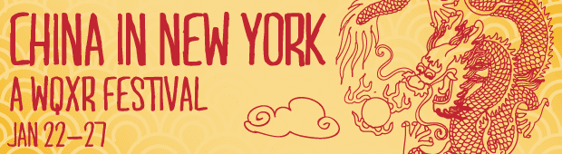 China In New York Banner