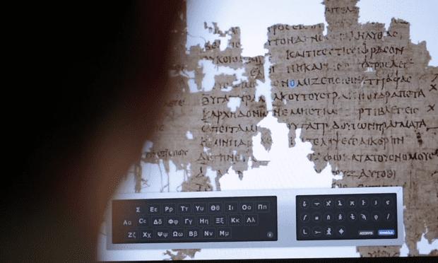 Still from 'Citizen Science translating ancient lives'