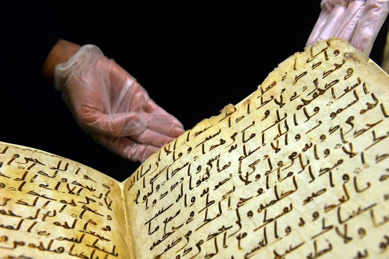 Tracing the History of Islam   The Takeaway   WNYC Studios