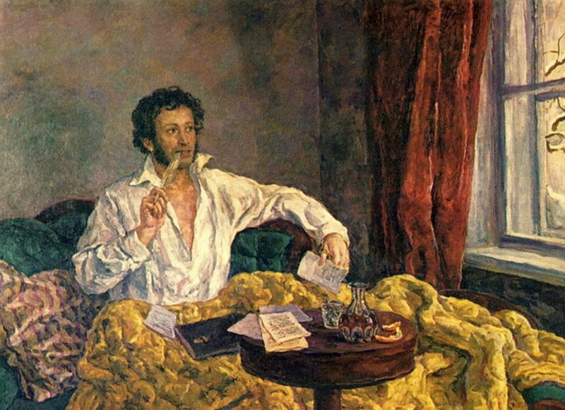 """Pushkin at the Mikhailovsky,"" by Pyotr Konchalovsky."