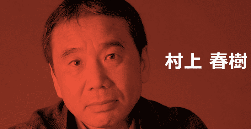 Haruki Murakami's book 'Absolutely on Music: Conversations with Seiji Ozawa' has been released in the U.S..