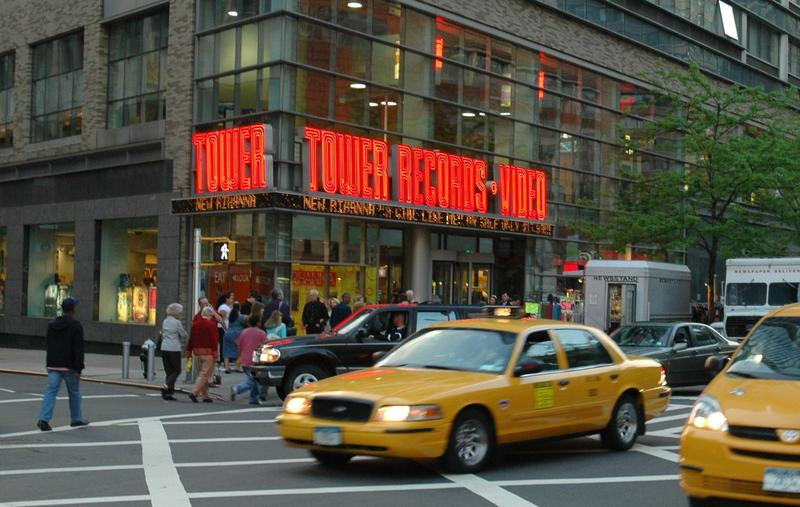 Tower Records at Lincoln Center