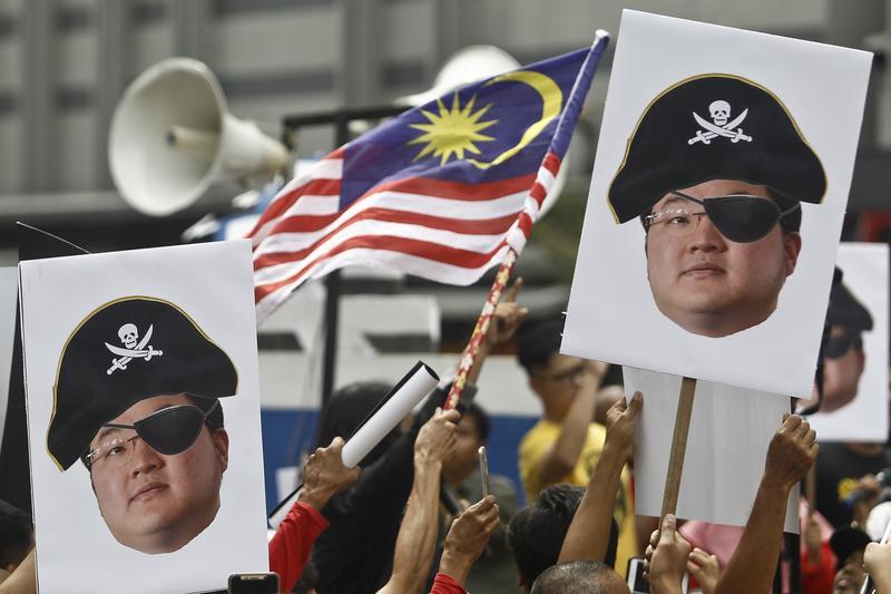 Malaysian '1MDB' Scandal And Goldman Sachs   Money Talking   WNYC