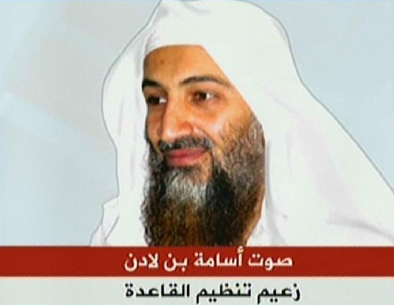 Osama bin Laden's image accompanying an audio broadcast on Al-Jazeera television on November 29, 2007