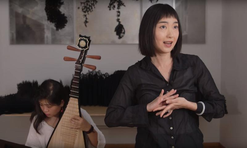 Chinese opera singer Qian Yi performs an aria from 'Paradise Interrupted' with Zhou Yi accompanying on the pipa.