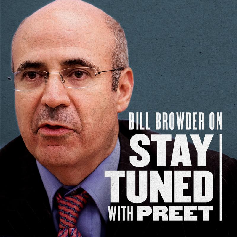 Stay tuned (Будьте на связи). Интервью Прита Бхарара с Биллом Браудером. Перевод Владимира Лумельского