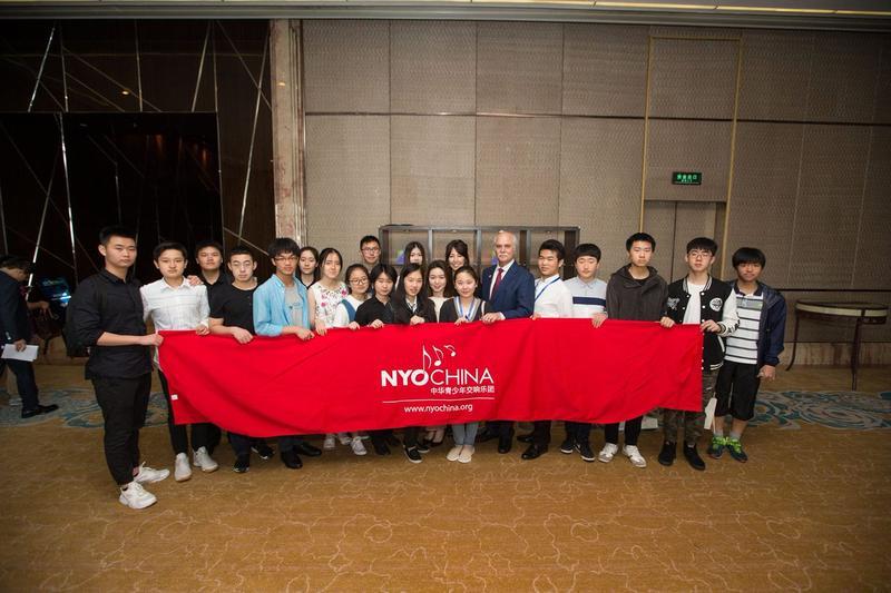 NYO China