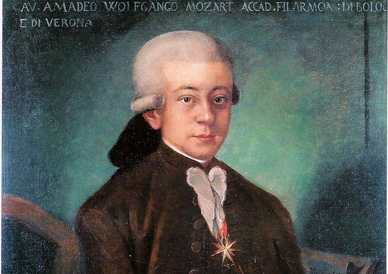 1777 copy of a painting of Mozart