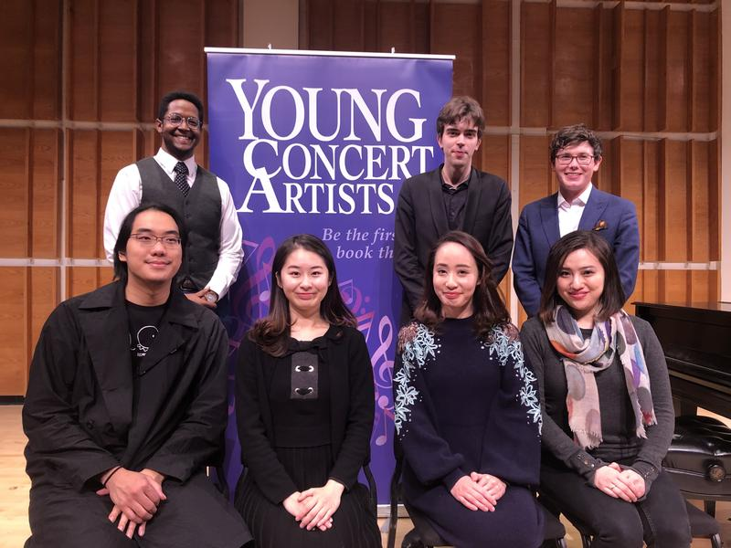 2019 Young Concert Artists Winners