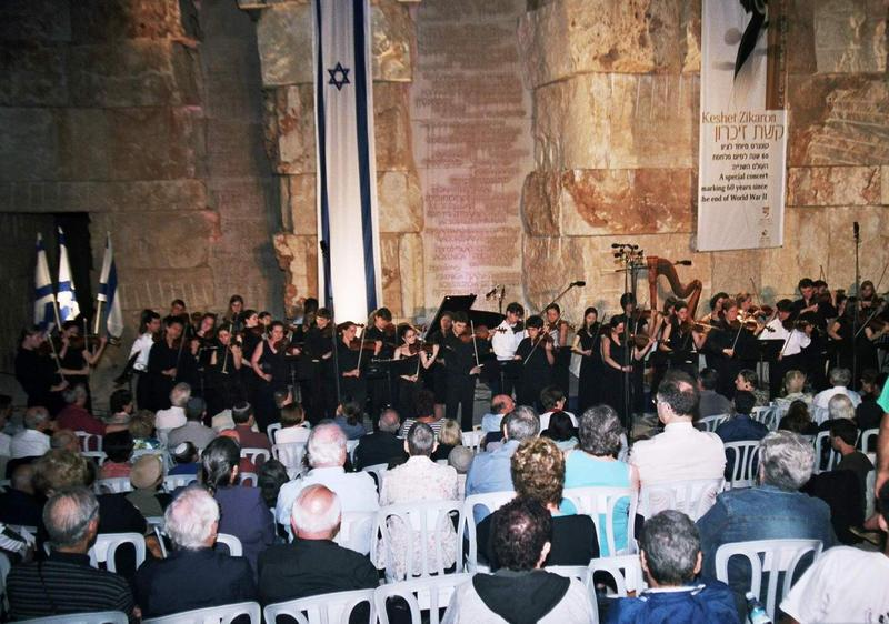 Students at the Keshet Eilon String Mastercourse performing at Yad Vashem in commemoration of the 60th anniversary of the end of World War II