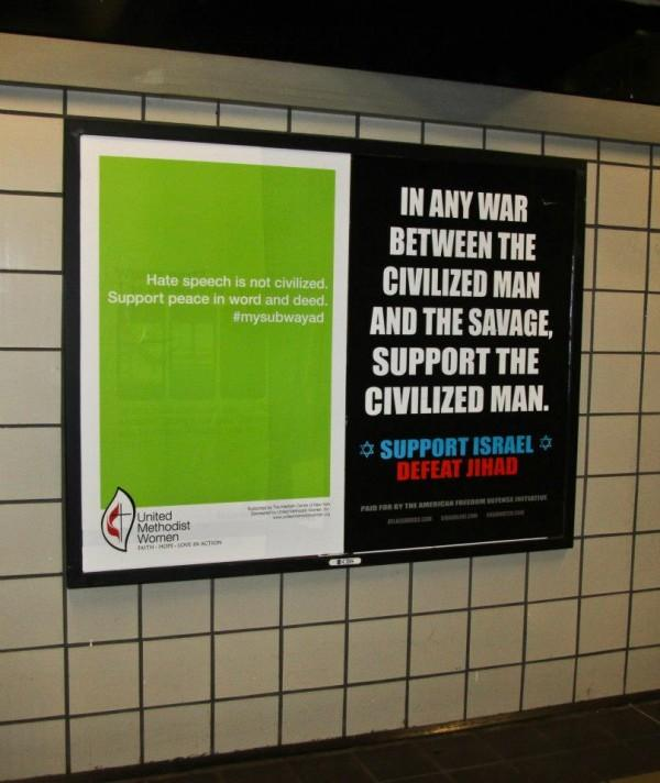 Dueling NYC subway ads. (Photo courtesy of United Methodist Women)