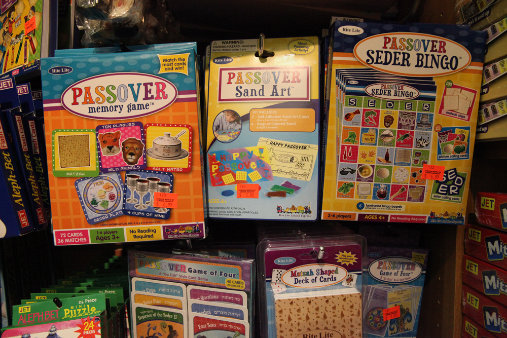 Passover games